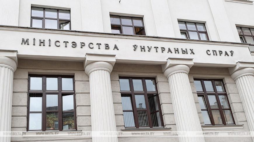 МВД о несанкционированных акциях: противоправные действия будут пресекаться