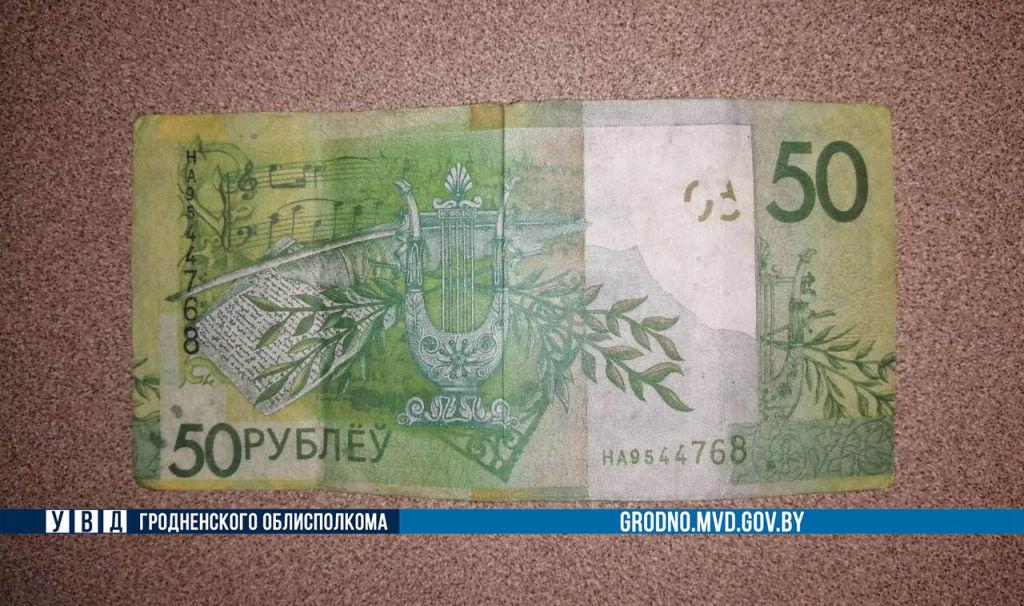 Подросток из Гродно печатал деньги на принтере — милиция просит проверить свои 50-рублевки