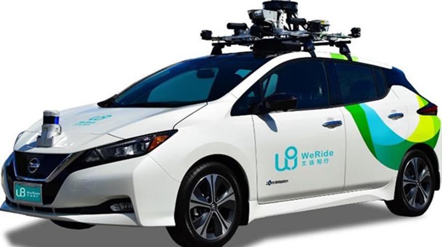 Первое такси без водителя тестируют в Китае