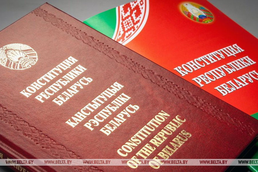 Повышенный интерес к Основному закону связан с необходимостью его корректировки — Любецкая