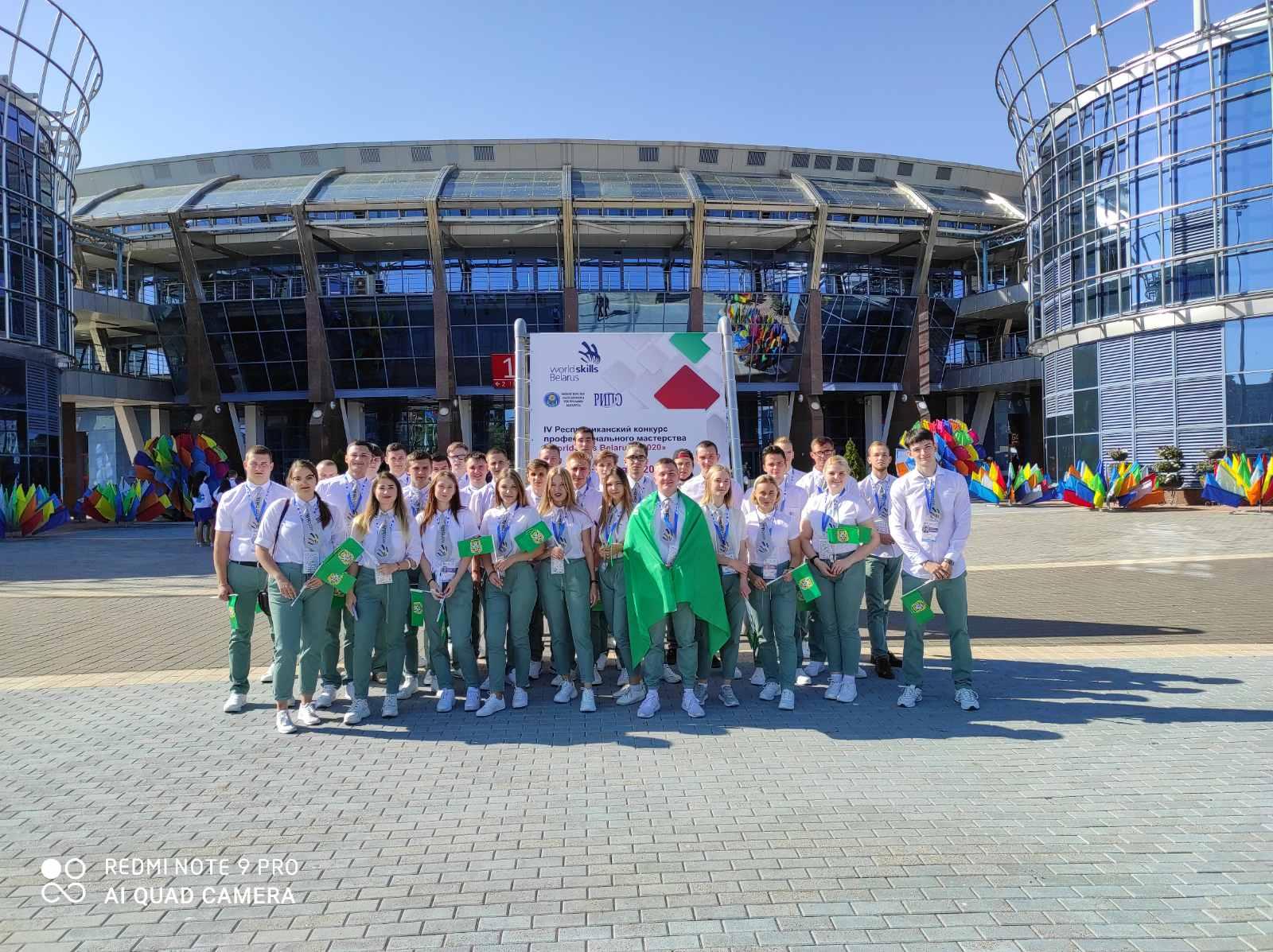 Команда Гомельщины завоевала 14 медалей в финале республиканского конкурса профессионального мастерства WorldSkills Belarus 2020