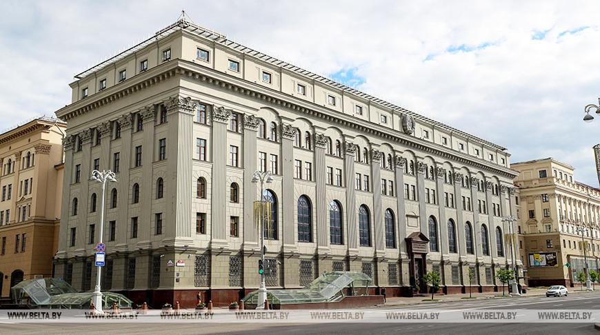 Нацбанк Беларуси сохранил ставку рефинансирования на уровне 7,75% годовых.