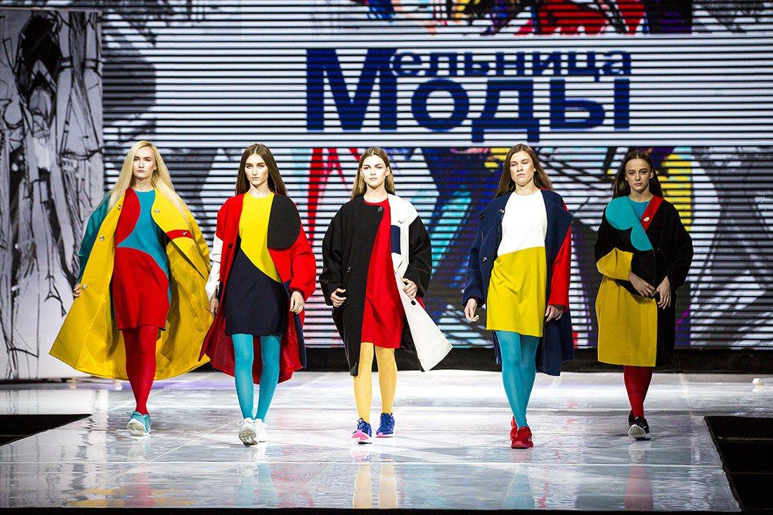 «Мельница моды-2020» стартует в онлайн формате.