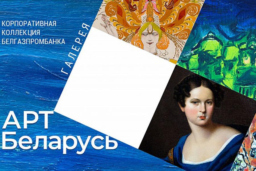 Работы Шагала, Сутина и Цадкина вновь можно увидеть в галерее «Арт-Беларусь»