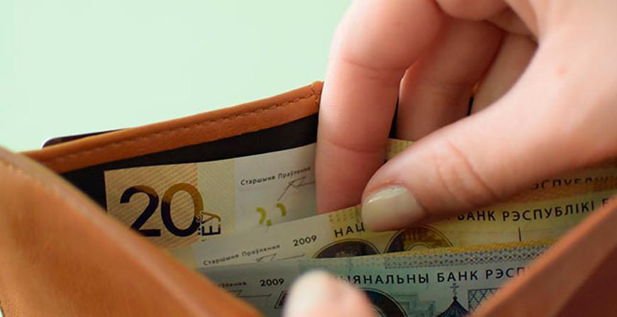 Средняя зарплата в Беларуси в октябре составила Br1285