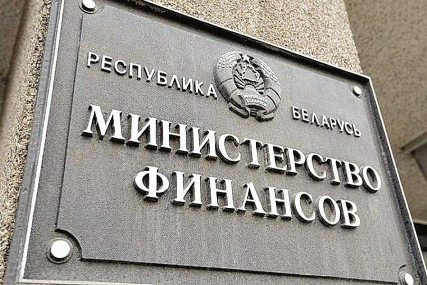 Министерство финансов Беларуси разрабатывает второй пакет мер поддержки бизнеса и предприятий.