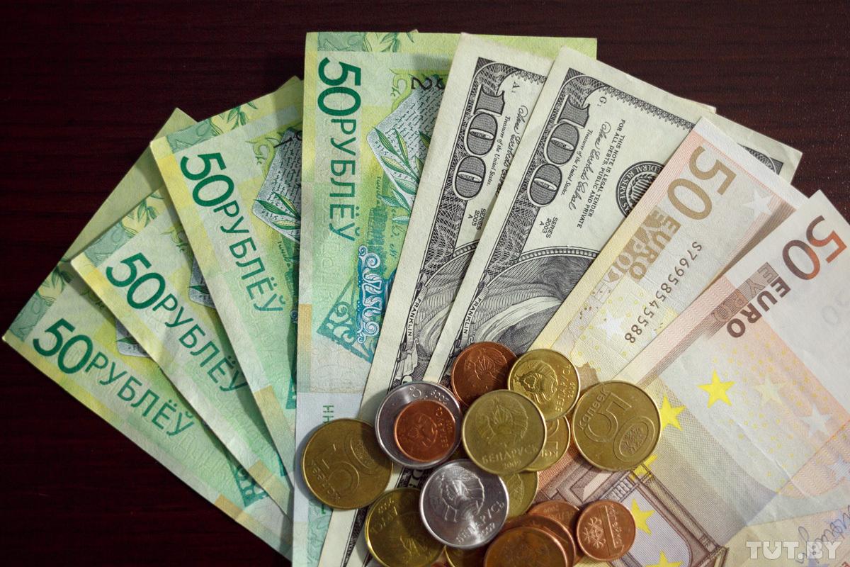 валюта белоруссии фото должен