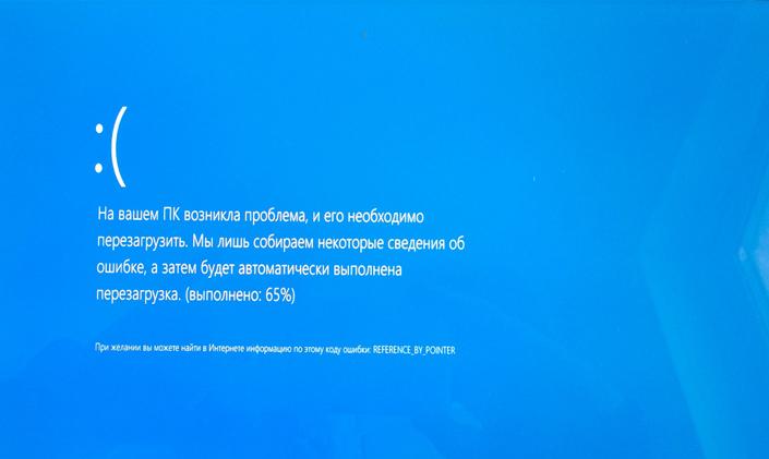 fix-bsod-01.jpg