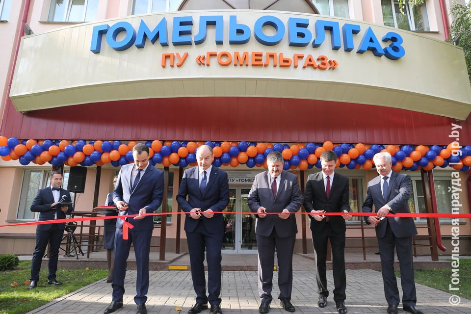 В Гомеле после реконструкции открылся сервисный центр по обслуживанию населения «Гомельоблгаза»