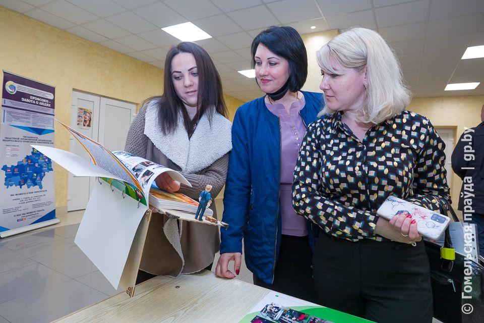 В Доме профсоюзов прошел III пленум областной организации Белорусского профсоюза работников агропромышленного комплекса