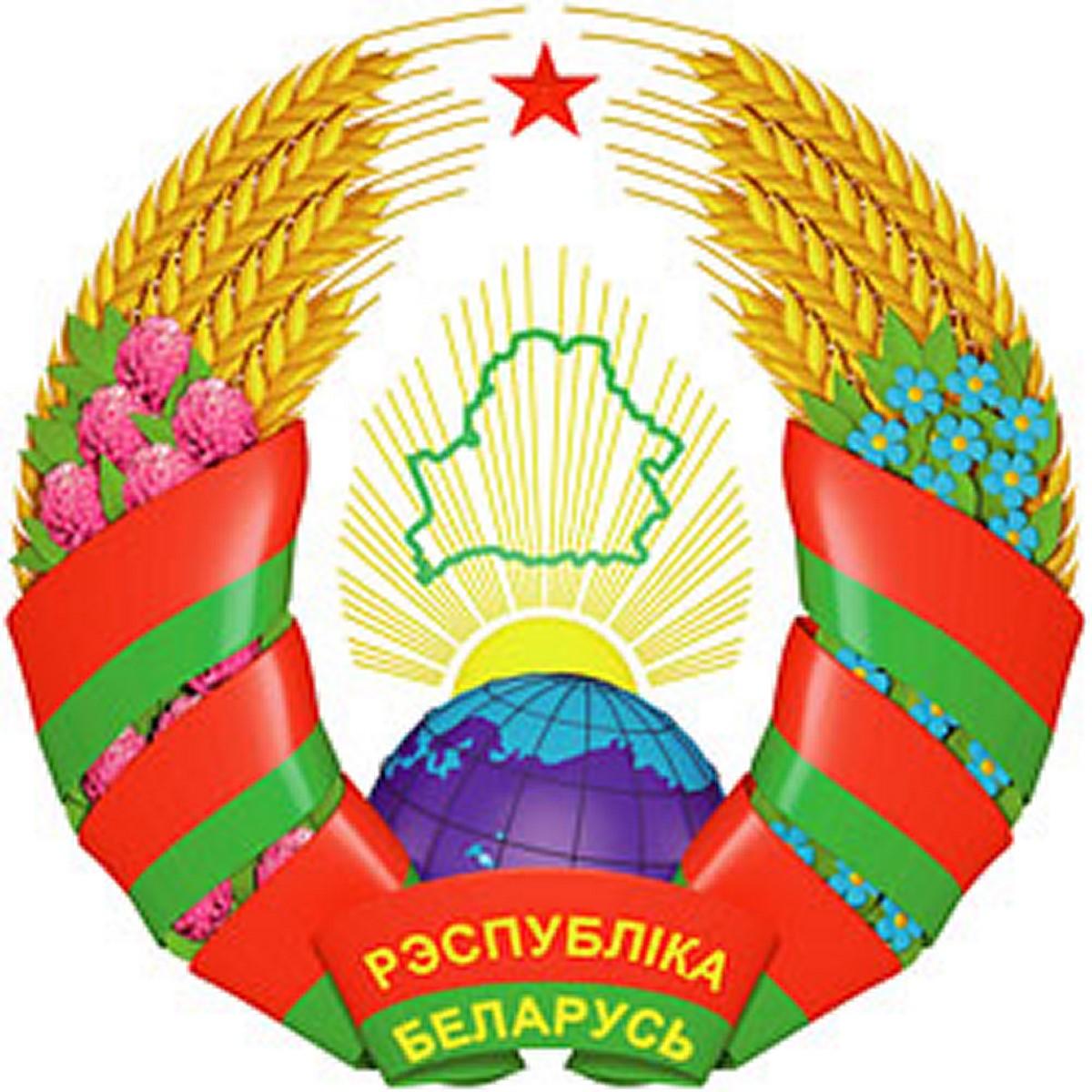 В Беларуси утвердили новое изображение государственного герба - Новости  Беларуси : Правда Гомель