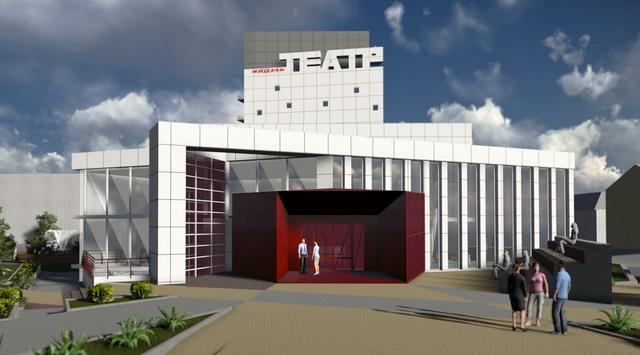 Молодёжный театр на ул Ланге (1)